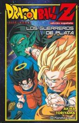 DRAGON BALL Z: GUERREROS DE PLATA