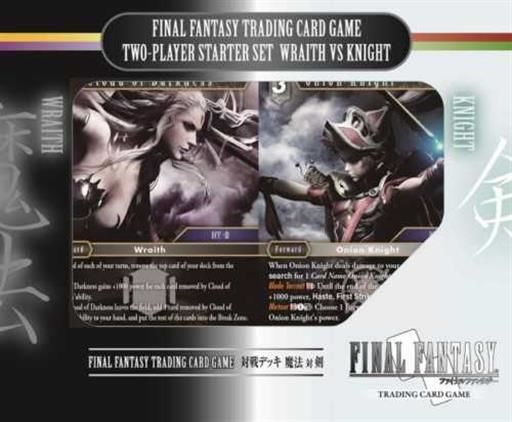 FINAL FANTASY JCC MAZO VERSUS WRAITH VS KNIGHTS (CASTELLANO)