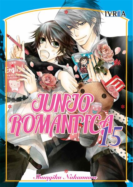 JUNJO ROMANTICA 15 (COMIC)