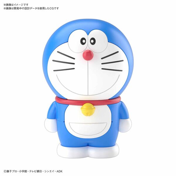 DORAEMON MODEL KIT FIGURA 8 CM DORAEMON ENTRY GRADE MK60272